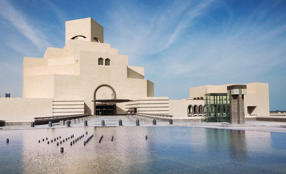 Roundtable Doha 2020